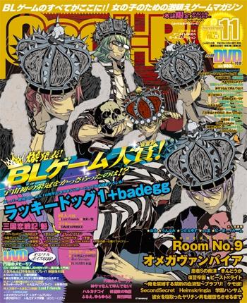 Cool-B Vol.70 (10/4発売)